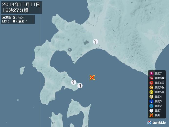 地震情報(2014年11月11日16時27分発生)