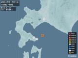 2014年11月11日16時27分頃発生した地震