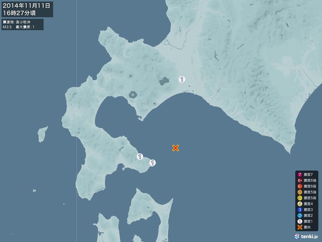 地震情報 2014年11月11日 16時27分頃発生 最大震度:1 震源地:苫小牧沖(拡大画像)