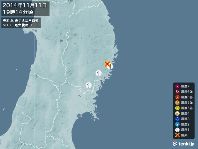 地震情報(2014年11月11日19時14分発生)