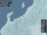 2014年11月12日00時03分頃発生した地震