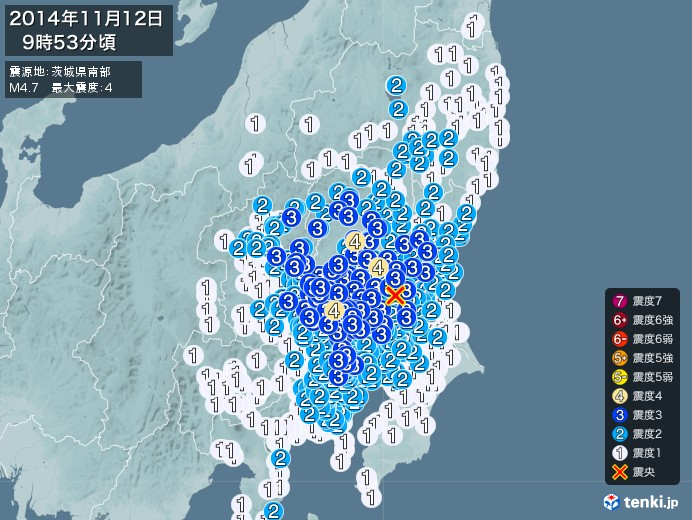 地震情報(2014年11月12日09時53分発生)