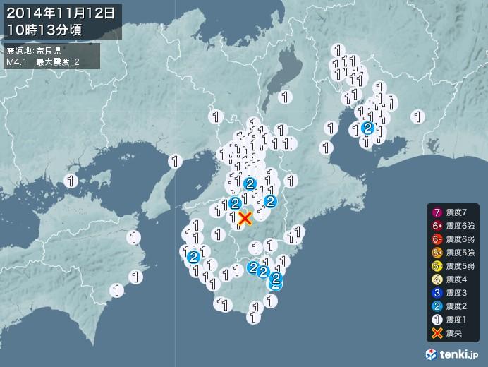 地震情報(2014年11月12日10時13分発生)