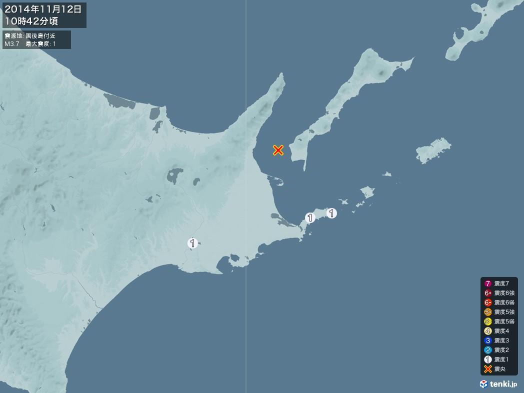 地震情報 2014年11月12日 10時42分頃発生 最大震度:1 震源地:国後島付近(拡大画像)
