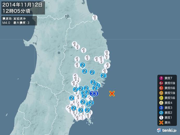 地震情報(2014年11月12日12時05分発生)