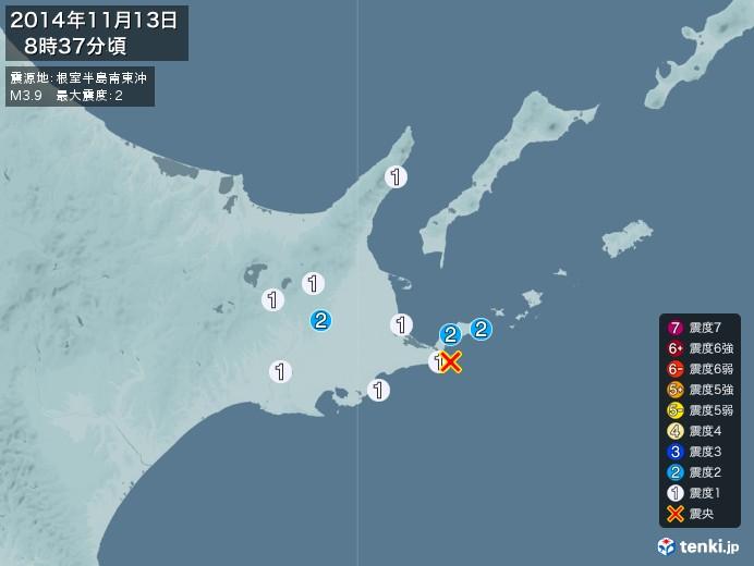 地震情報(2014年11月13日08時37分発生)