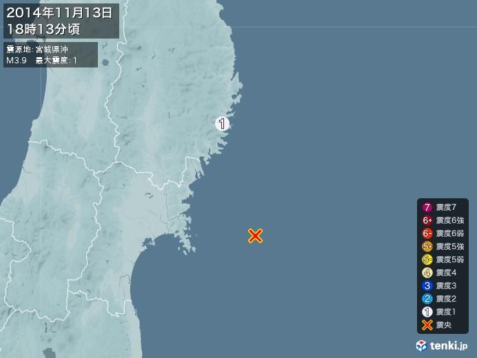 地震情報(2014年11月13日18時13分発生)