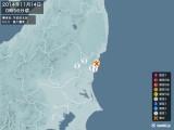 2014年11月14日00時56分頃発生した地震