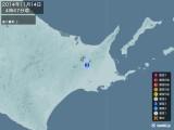 2014年11月14日04時47分頃発生した地震