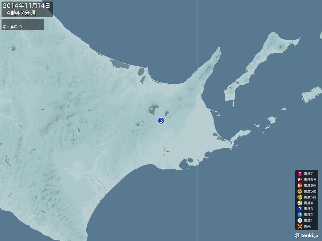 地震情報 2014年11月14日 04時47分頃発生 最大震度:3(拡大画像)