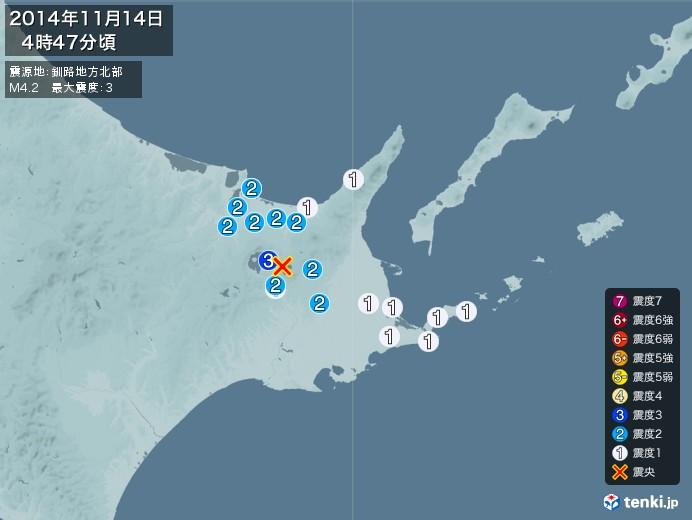 地震情報(2014年11月14日04時47分発生)