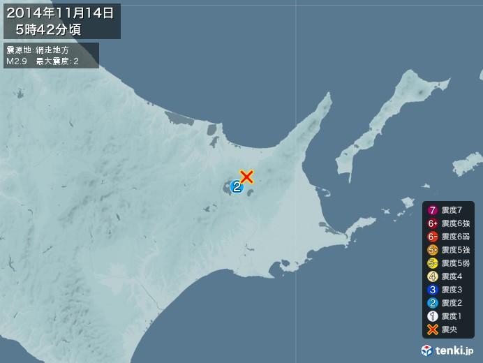 地震情報(2014年11月14日05時42分発生)