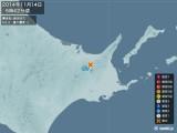2014年11月14日05時42分頃発生した地震