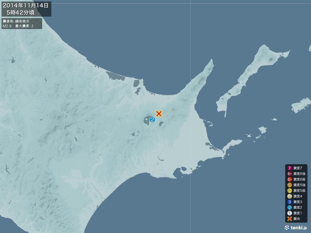 地震情報 2014年11月14日 05時42分頃発生 最大震度:2 震源地:網走地方(拡大画像)