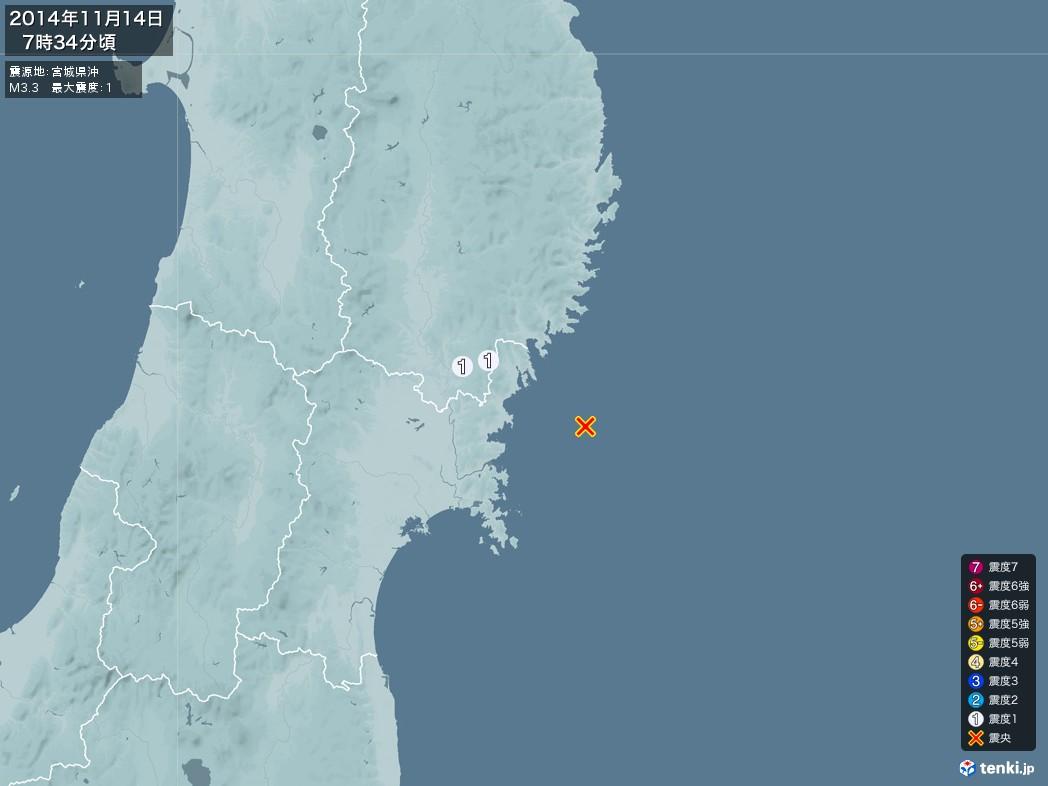 地震情報 2014年11月14日 07時34分頃発生 最大震度:1 震源地:宮城県沖(拡大画像)
