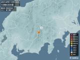 2014年11月14日10時43分頃発生した地震