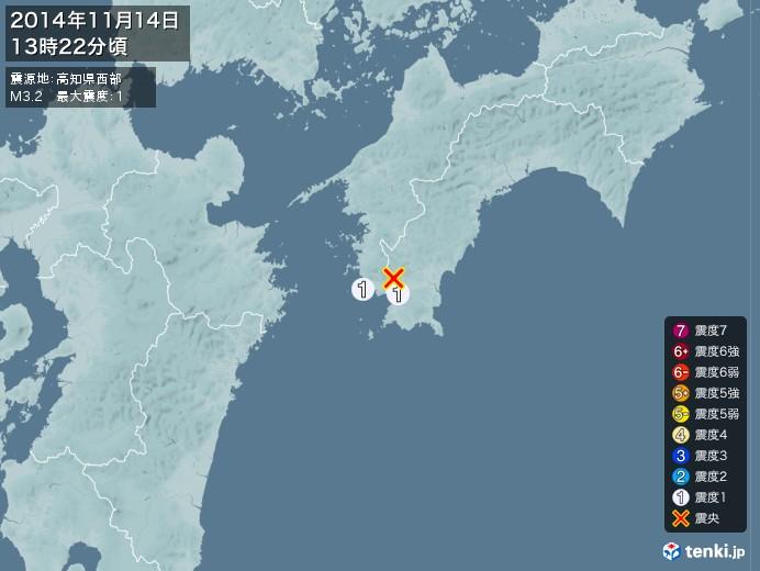 地震情報(2014年11月14日13時22分発生)