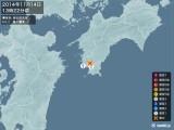 2014年11月14日13時22分頃発生した地震