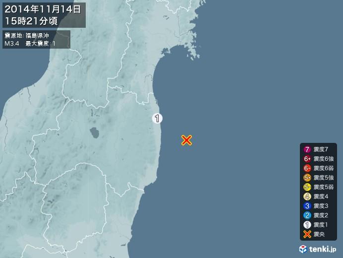 地震情報(2014年11月14日15時21分発生)
