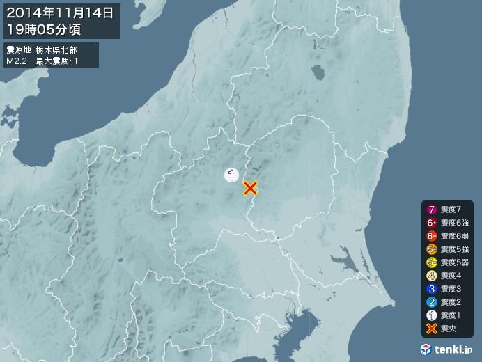 地震情報(2014年11月14日19時05分発生)