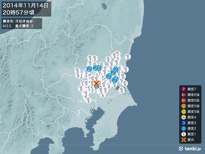 地震情報(2014年11月14日20時57分発生)