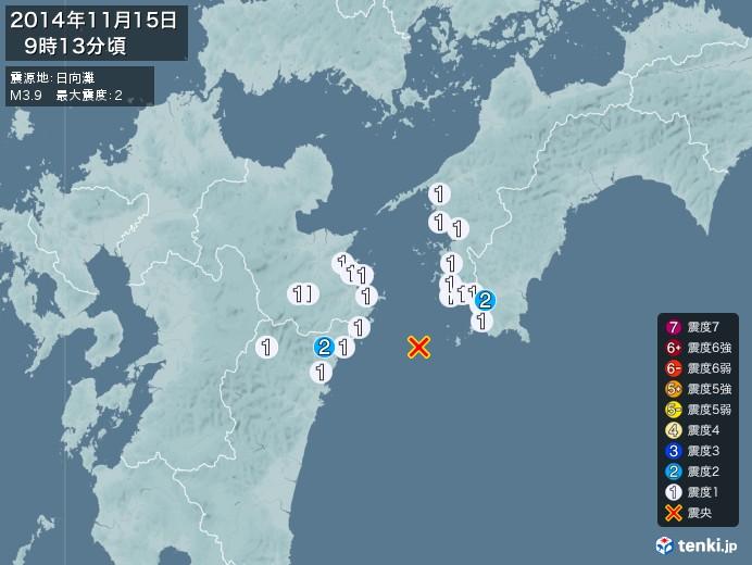 地震情報(2014年11月15日09時13分発生)