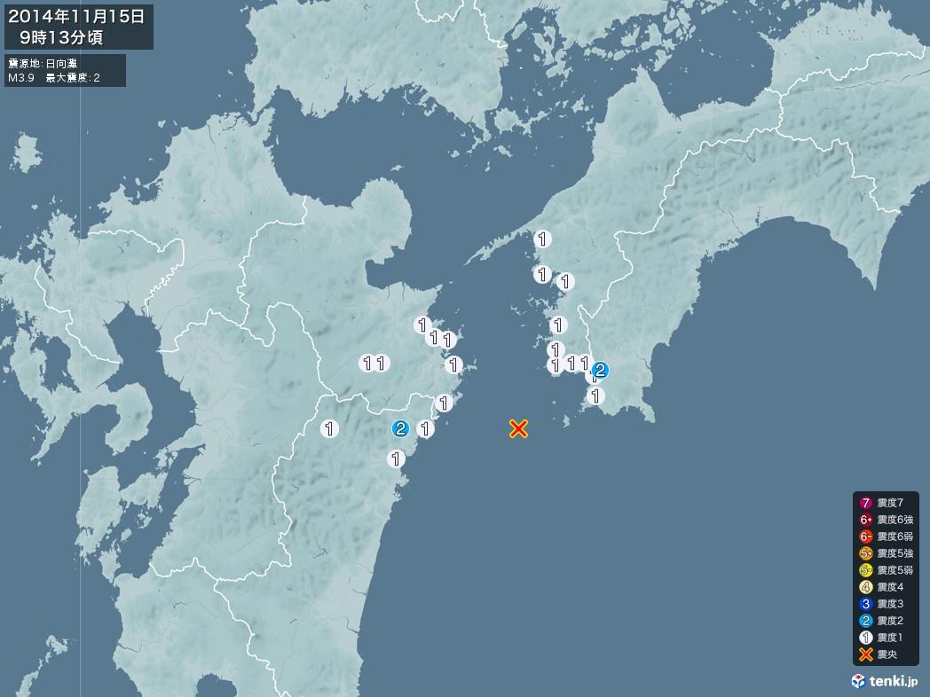 地震情報 2014年11月15日 09時13分頃発生 最大震度:2 震源地:日向灘(拡大画像)