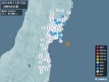2014年11月15日09時56分頃発生した地震