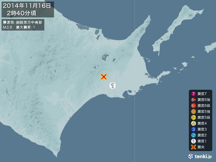 地震情報(2014年11月16日02時40分発生)