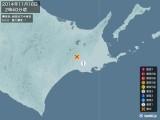 2014年11月16日02時40分頃発生した地震