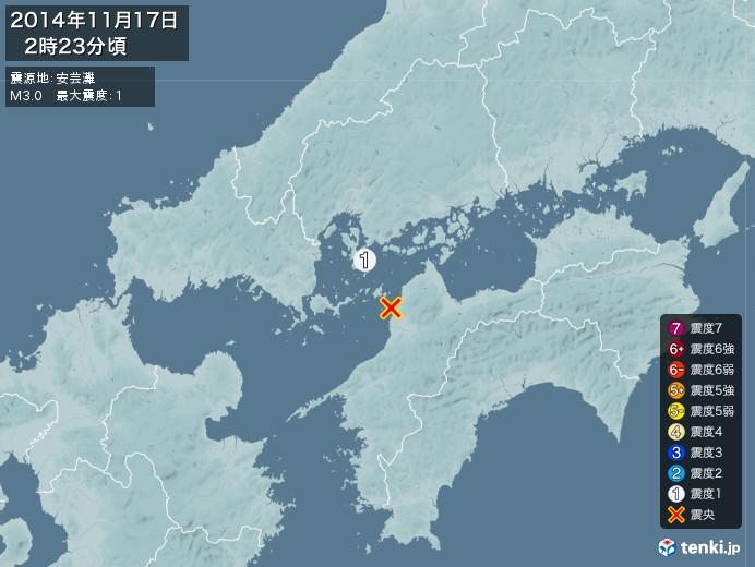 地震情報(2014年11月17日02時23分発生)