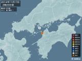 2014年11月17日02時23分頃発生した地震
