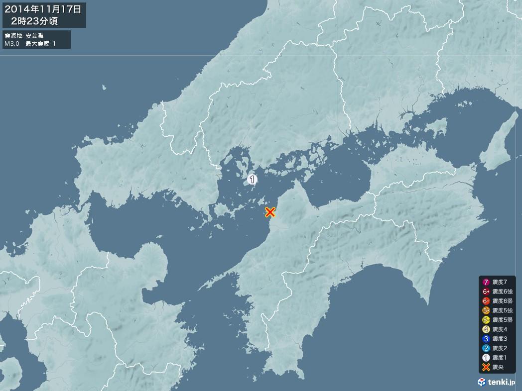 地震情報 2014年11月17日 02時23分頃発生 最大震度:1 震源地:安芸灘(拡大画像)