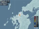 2014年11月17日19時22分頃発生した地震