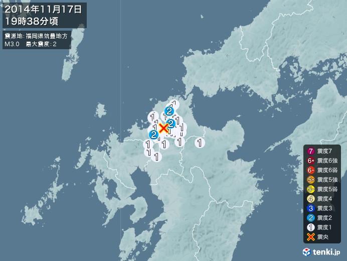地震情報(2014年11月17日19時38分発生)