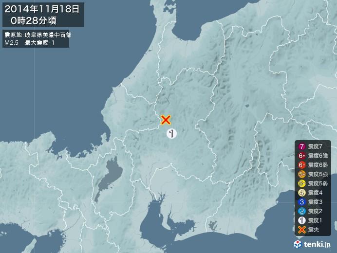 地震情報(2014年11月18日00時28分発生)