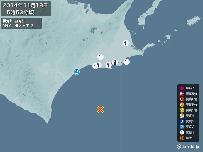 地震情報(2014年11月18日05時53分発生)
