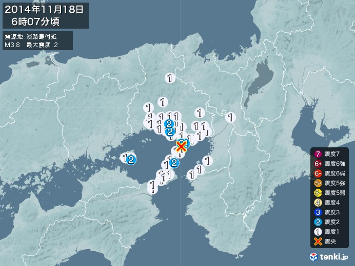 地震情報(2014年11月18日06時07分発生)