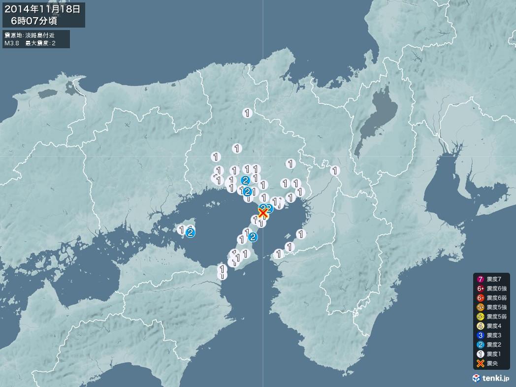 地震情報 2014年11月18日 06時07分頃発生 最大震度:2 震源地:淡路島付近(拡大画像)
