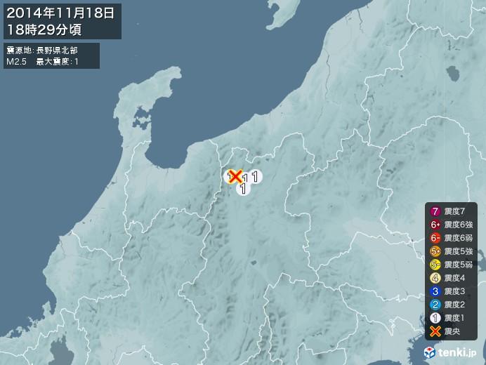 地震情報(2014年11月18日18時29分発生)