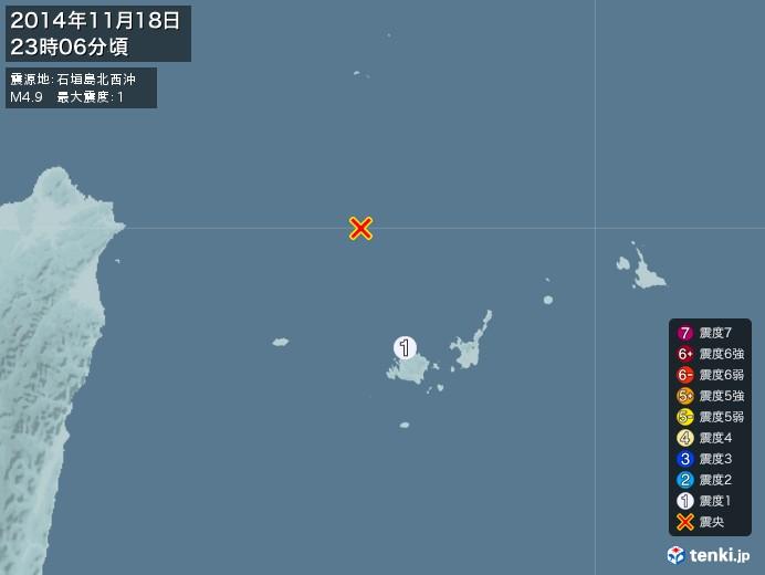 地震情報(2014年11月18日23時06分発生)