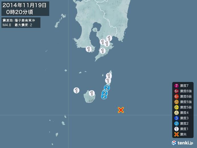 地震情報(2014年11月19日00時20分発生)