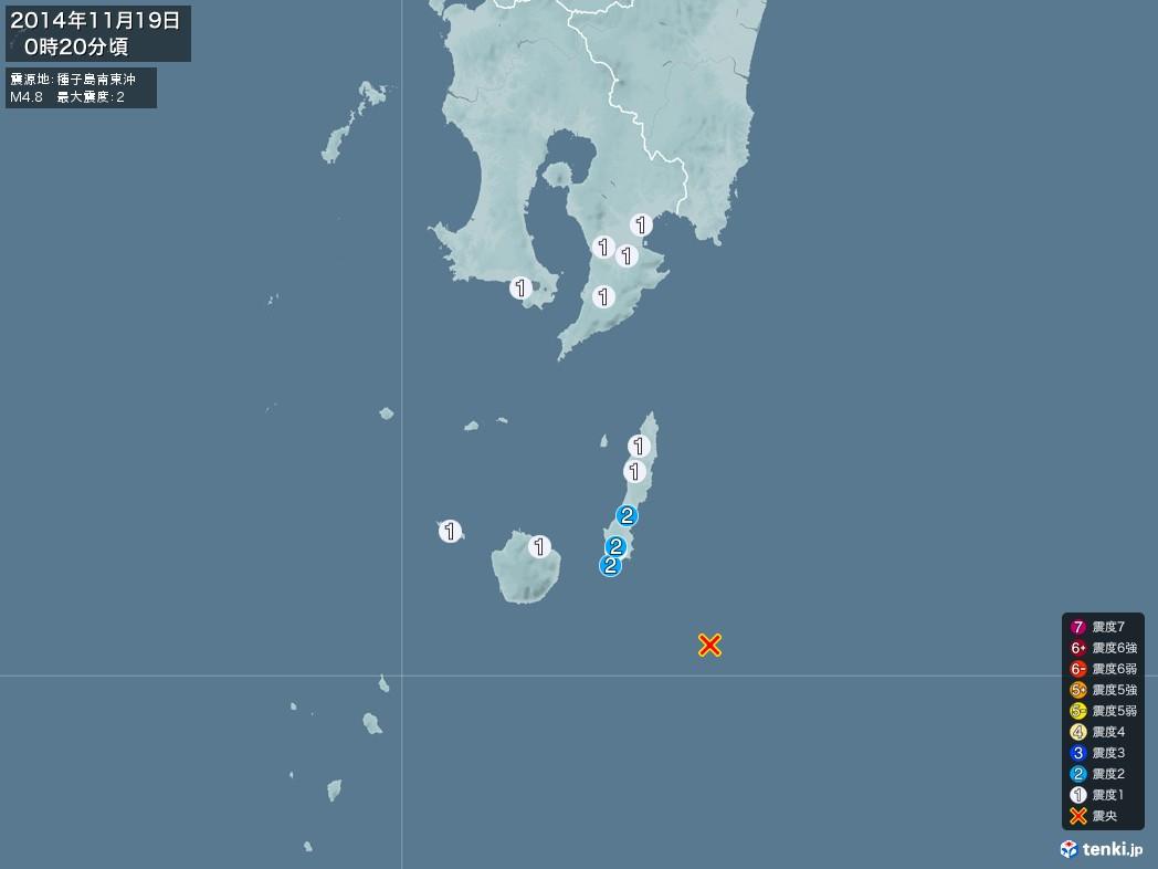 地震情報 2014年11月19日 00時20分頃発生 最大震度:2 震源地:種子島南東沖(拡大画像)