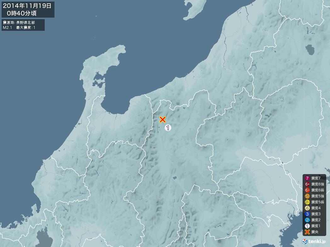 地震情報 2014年11月19日 00時40分頃発生 最大震度:1 震源地:長野県北部(拡大画像)