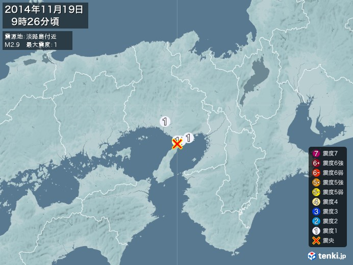 地震情報(2014年11月19日09時26分発生)