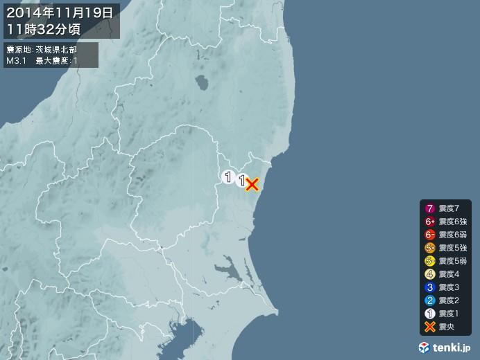 地震情報(2014年11月19日11時32分発生)