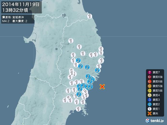 地震情報(2014年11月19日13時32分発生)
