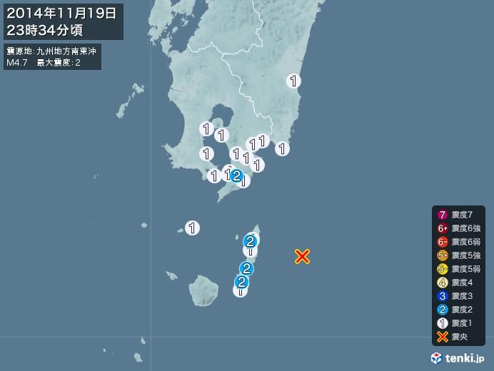 地震情報(2014年11月19日23時34分発生)