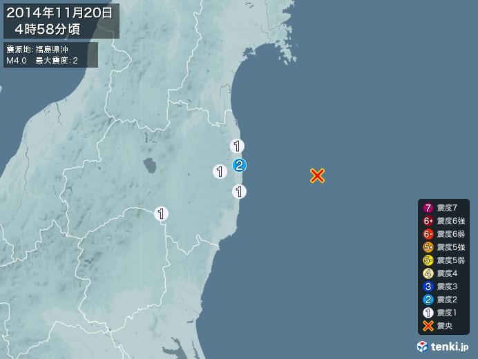 地震情報(2014年11月20日04時58分発生)