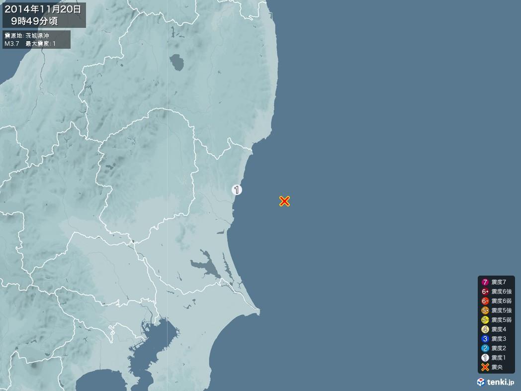 地震情報 2014年11月20日 09時49分頃発生 最大震度:1 震源地:茨城県沖(拡大画像)